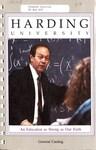 Harding University Course Catalog 1990-1991