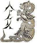 Alpha Epsilon Chi logo