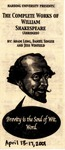 The Complete Works of William Shakespeare [Abridged] (2001 program)