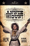 Annie Get Your Gun (2017 program)